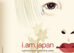 i.am.japan | arte: Michael 'Freestylee' Thompson